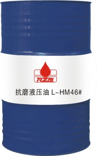 抗磨液压油32 46 68